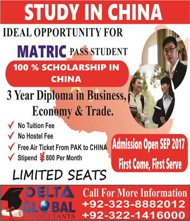 STUDY IN CHINA!!! IDEAL OPPORTUNITY FOR MATRIC PASS STUDENT !! 100