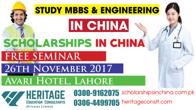 Free Seminar- Scholarships in China @ AVARI HOTEL- Lahore