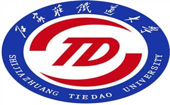 Shijiazhuang Tiedao University | Study In China for Pakistani Students( CEC   Pakista CHINA Education Consultants )