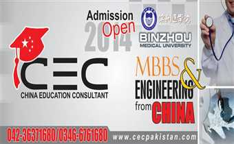 Great Opportunity For Scholarship/Admission Open For Bachelor, Master and PhD/For Pakistani Students 2018 /China Education consultant