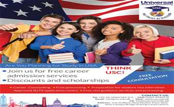 Study in USA - without IELTS Scholarships also available