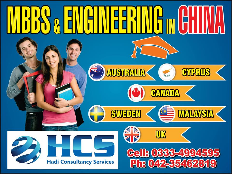 MBBS, BDS & Engineering in China