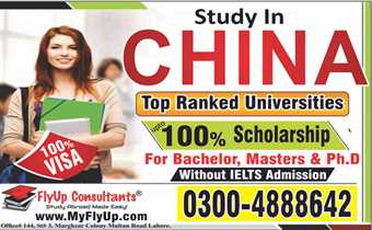 Full Free Scholarships in China for Pakistani Students 2018-2019 | Study in China for Free
