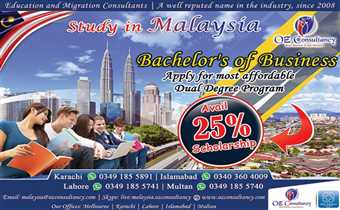 📍Avail Exclusive up to 25% 🎊 Scholarship on Dual Degree Programs in Malaysia