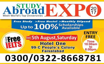 Study Abroad Expo in Faisalabad on August 5th, 2017