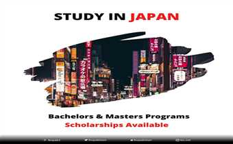 Study In Japan with Fes Higher Education Consultants Pvt.Ltd