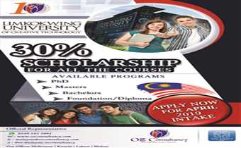 Study in Limkokwing University of Creative Technology - Malaysia.!!