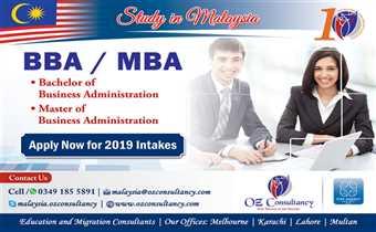 Study BBA & MBA in Malaysia..!!