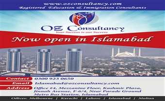 OZ Consultancy (Now open in Islamabad)