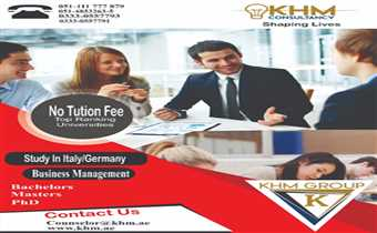 Study In  Germany wIth no tuition Fee