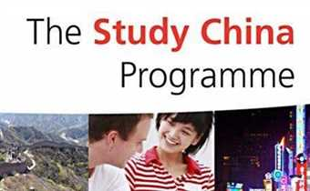 Admission Open in China