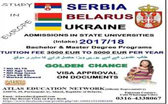 Study in Serbia-Belarus-Ukraine