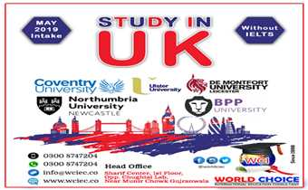 Study in UK | Without IELTS | May 2019 | Apply Now