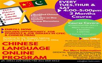 Chinese Language Online Course Level 1 to 4