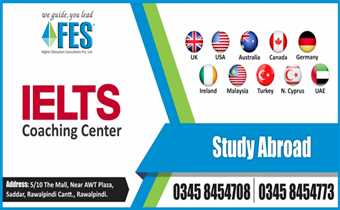 IELTS With FES Higher Education Consultants Pvt Ltd.