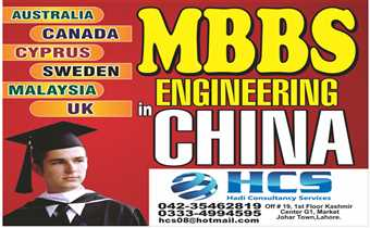 MBBS & ENGINEERING IN CHINA (03334994595)