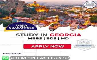 MBBS In Georgia For Pakistani Medical Students - Transfer & Fresh Students - 100% Visa Success Ratio, MBBS EXPERTS PK