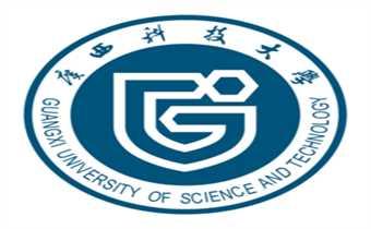 Guangxi TCM University Study In China for Pakistani Students( CEC   Pakista CHINA Education Consultants )