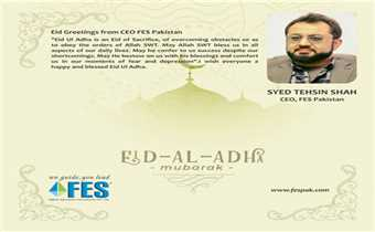 FES Pakistan wishing you all Eid Al-Adha Mubarak