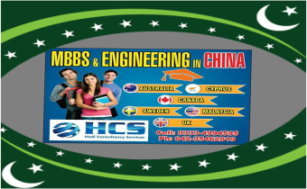 MBBS, BDS &b Engineering in China
