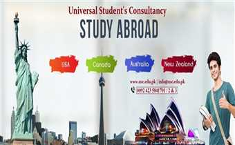 Study in USA/Canada/Australia or New Zealand with or without IELTS. Apply for Jan/Feb 2018 session. For expert advice Call: 0423 5841701 / 2 & 3.
