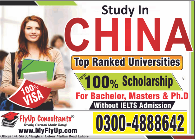Full Free Scholarships in China for Pakistani Students 2018