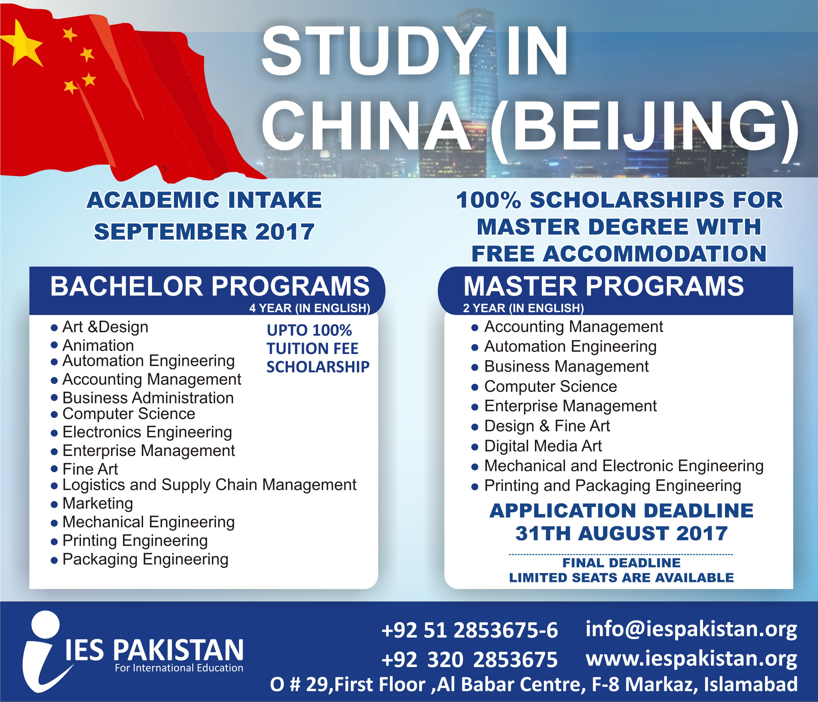 Study in China with 100% Scholarship and free Accommodation