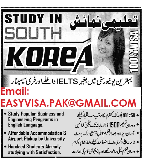 South Korea Visa Study Live Work Without Ielts Affordable Fee