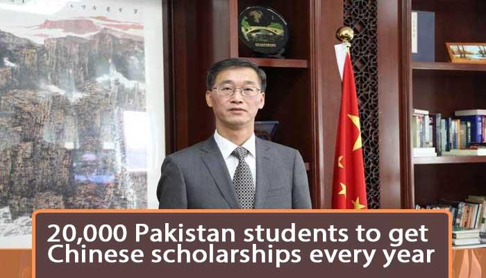 20,000-pakistan-students-to-get-chinese-scholarships-every-year.jpg