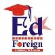 https://www.studyabroad.pk/images/companyLogo/18221519_10158513341280548_7798251097849689837_n.jpg
