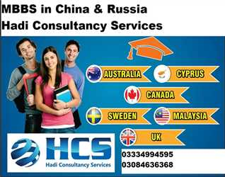 MBBS IN CHINA & RUSSIA