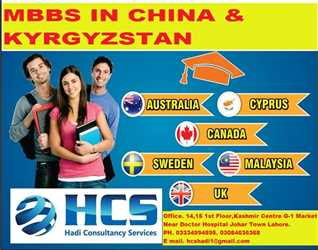 MBBS in Kyrgyzstan & China
