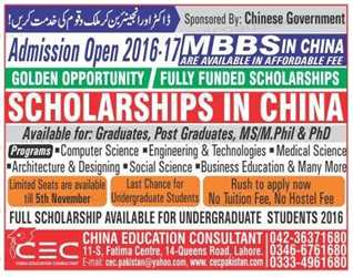 China Offers Scholarships for Pakistani students. Apply now for 2017 intake.