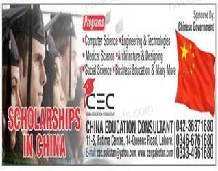 Admissions are Open/ Huge Opportunity For Pakistani Students/scholarship For Bachelor, Master and PhD/ 2018/China Education Consultant