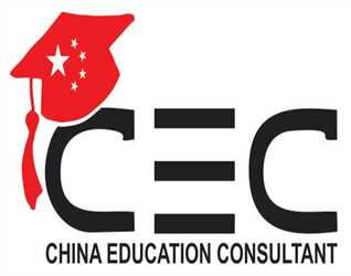 Scholarship In CHINA | Study In China for Pakistani Students( CEC   Pakistan | CHINA Education Consultants )
