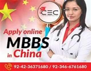 Scholarship IN CHINA (for bechlor, master and phd )for Pakistani students  -