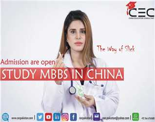 """Study MBBS in China – Admissions for  Now Open! """"CEC Pakistan"""