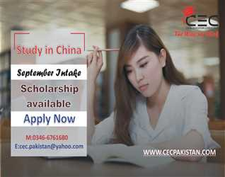 EASY WAYS TO GET ADMISSION IN FULL FUNDED SCHOLARSHIP IN MBA/China Education Consultant
