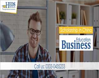Business education in China | Fully funded scholarship