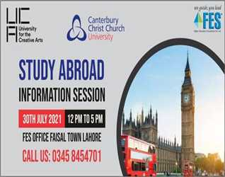 Come & Meet Official Representatives of the CCCU & UCA @ FES Office Faisal Town Lahore. On  July  From : PM To : PM
