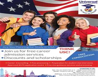 Study in USA without IELTS - Scholarships also available