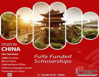 Get Admission With partial Scholarship
