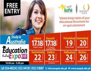 AusPak- Education Expo-2018  On Spot Assessment