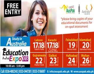 AusPak- Education Expo-Feb-2018  On Spot Assessment