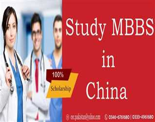 HUGE OPPORTUNITY FOR PAKISTANI STUDENTS  to become doctor