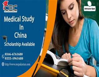 great chance to do mbbs in china at low cost