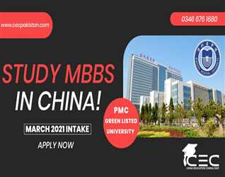 Binzhou Medical University (PMC APPROVED)