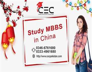 MBBS in China , Admission are Open ,September Intake
