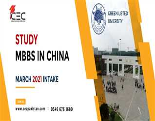 Study MBBS In China  Top Medical University in China