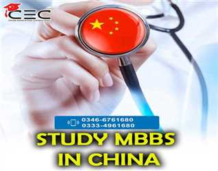 Study MBBS in China Admission are Open